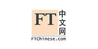 Event Beneficiary - Shanghai - FT
