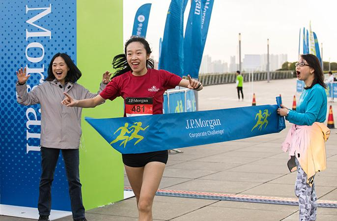 Shanghai brought the 2018 J.P. Morgan Corporate Challenge Series to a close with a capacity crowd of 5,000 taking off from the Oriental Sports Center starting line.