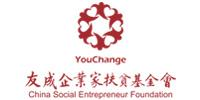 Event Beneficiary - Shanghai - You Change
